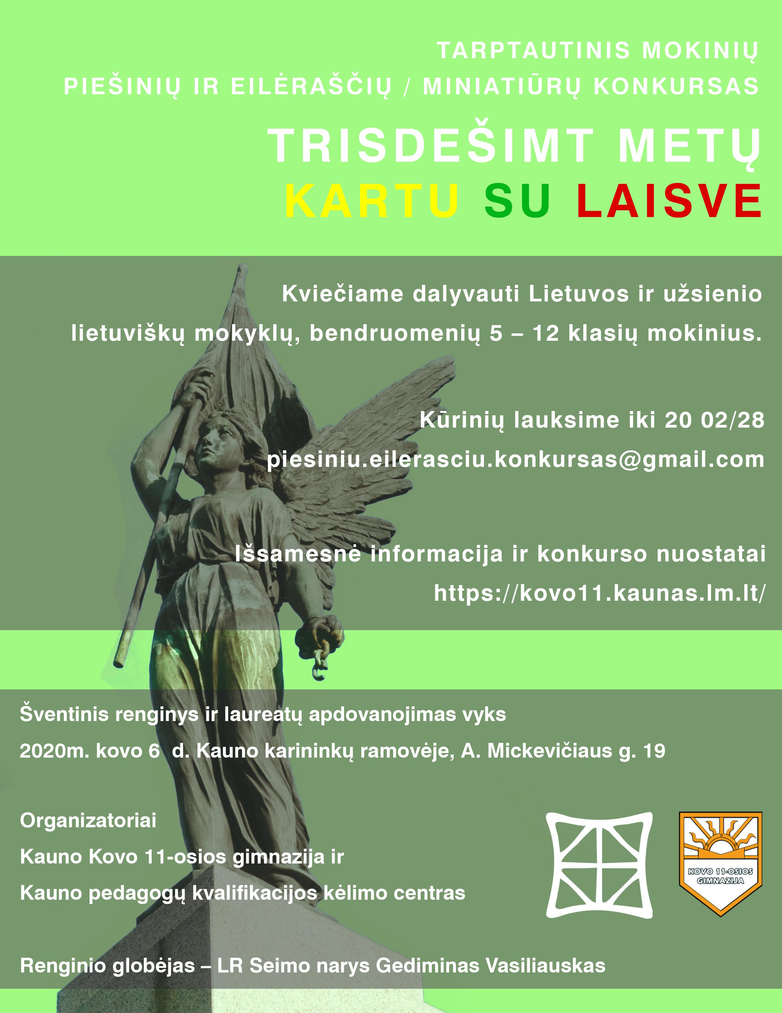 """Tarptautinis mokinių piešinių ir eilėraščių / miniatiūrų konkursas """"Trisdešimt metų kartu su laisve"""""""